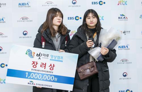호남대 신문방송학과 제작 'A아이' 빛마루 영상캠프 장려상