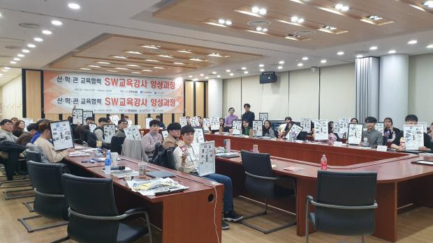 조선대, 한전KDN·전남교육청과 제3기 SW교육강사 양성과정 시작 대표이미지