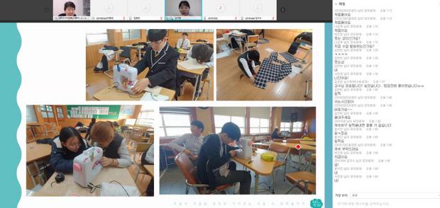 [사진뉴스] 호남대 패션디자인학과, '전문가 초청 진로지도' 화상 특강